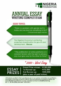 NHEF Scholarship Essay Competition