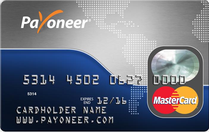 Payoneer ATM
